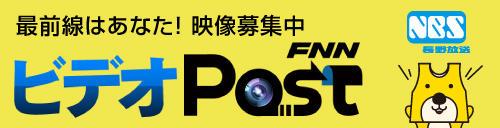 ビデオポスト